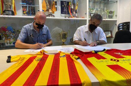 Acord de col·laboració entre la UE Sant Andreu i el CF Tordera